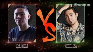 MC Jin vs COM Dissed could not help but leave the stage (Speaking Chinese)