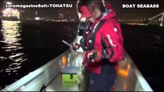 TOHATSU 【TFW-25R】 × LureMagazinesalt BOAT SEABASS