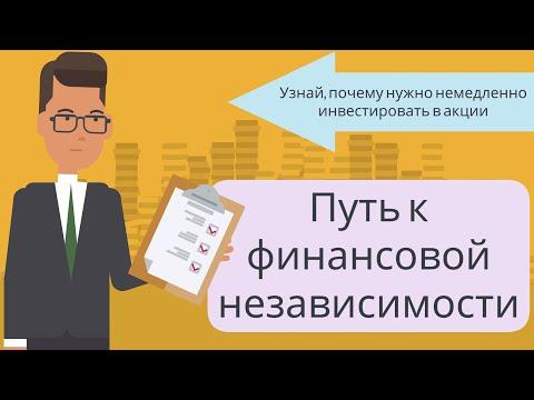 Bnomo бинарные опционы обзор