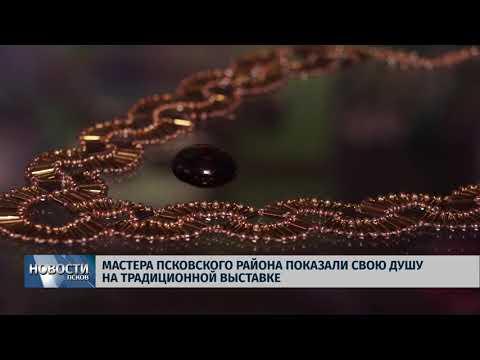 15.03.2019 / Мастера Псковского района показали свои работы на традиционной выставке