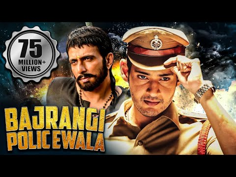 Bajrangi Policewala (2016) Full Hindi Dubbed Movie | Mahesh Babu, Shruti Haasan  downoad full Hd Video