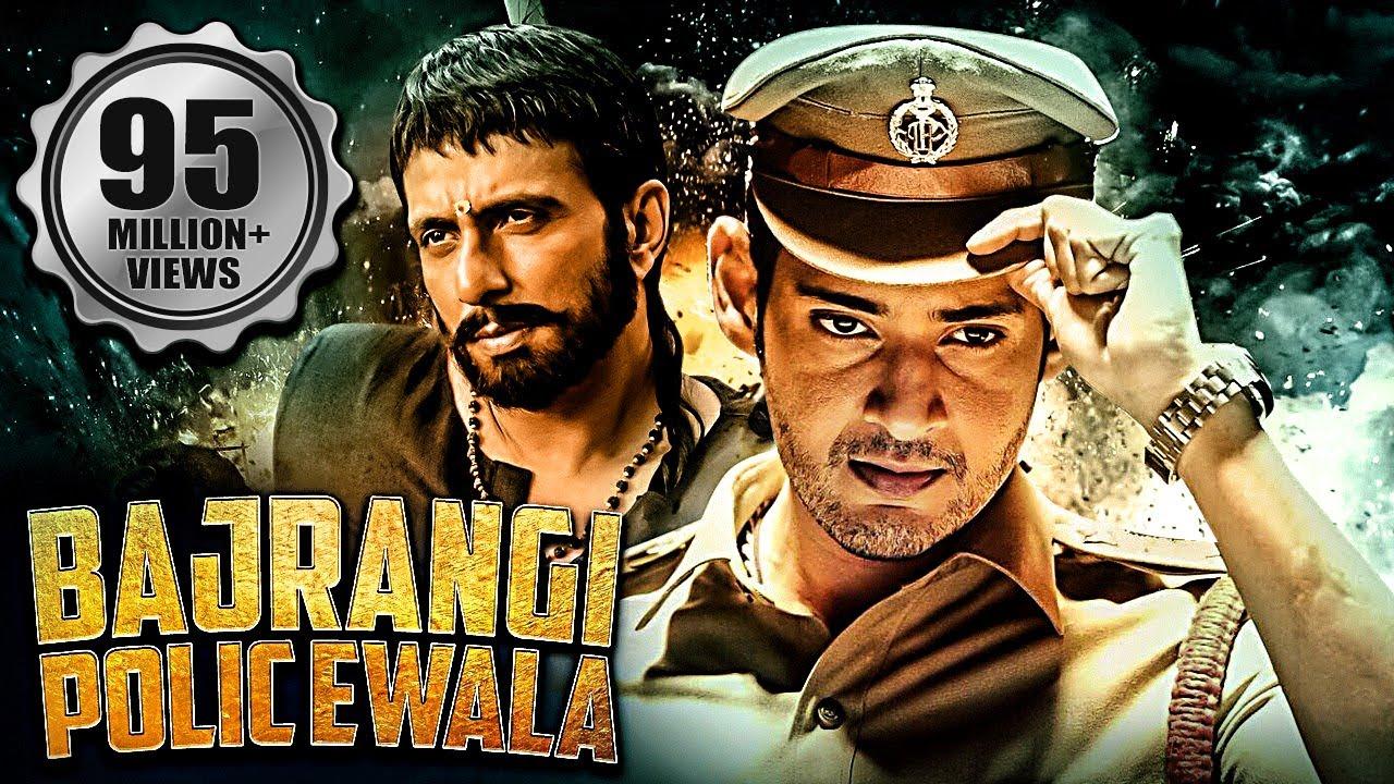 Bajrangi Policewala (2016) Full Hindi Dubbed Movie | Mahesh Babu, Shruti Haasan  downoad full Hd Video