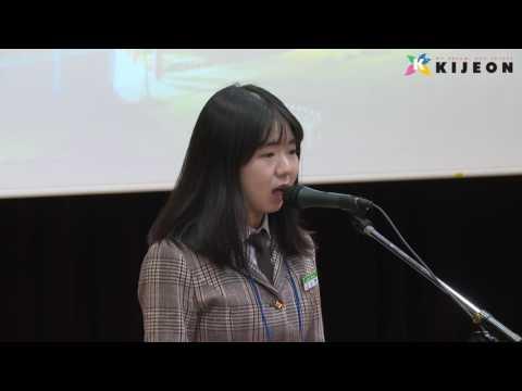 전북지역 고교생 윤동주 시낭송대회