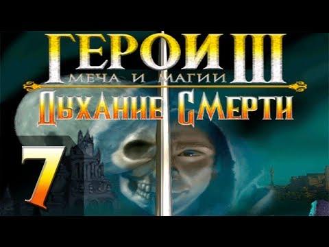 Редактор скриптов для героев меча и магии 5