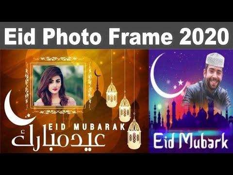 , title : 'Eid Photo frame 2020 | Eid Mubarak photo frame | Eid Photo Frames 2020 for Android'