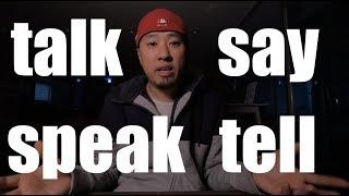 📚 영어회화 | talk, speak, say, tell 구분하기