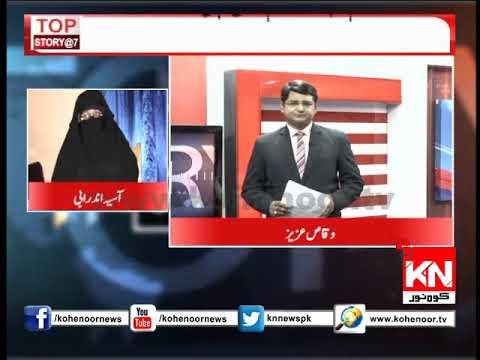 Top Story @7 03-04-2018 بھا رت کی کشمیر میں ریا ستی دہشت گردی