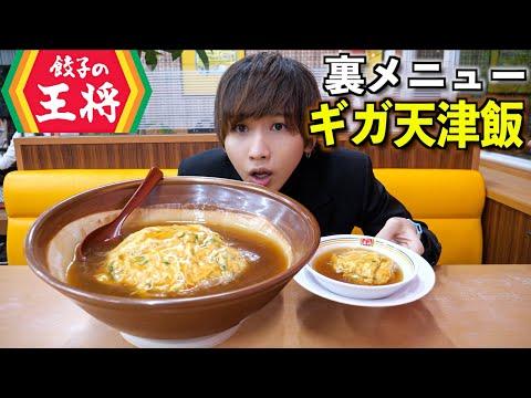 youtube-エンタメ記事2021/10/21 18:00:53