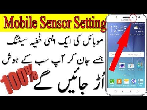 Android Phone Sensor Secret Trick And Settings | Urdu/Hindi | Urdu Guideline