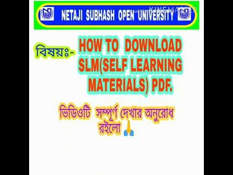 HOW TO DOWNLOAD SLM PDF ( কিভাবে NSOU এর পাঠ্যবই-এর PDF ডাউনলোড করার পদ্ধতি)
