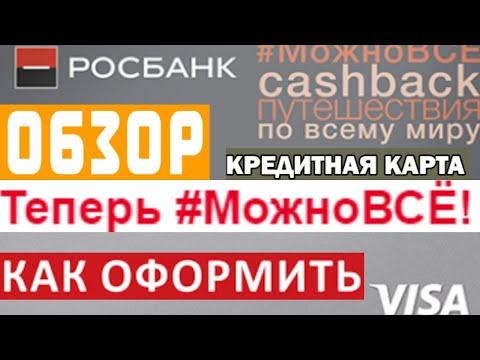 Взять кредит в микрофинансовой организации на 1 год