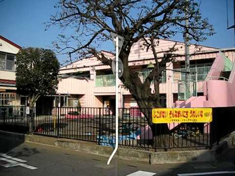Nisshin Nursery School