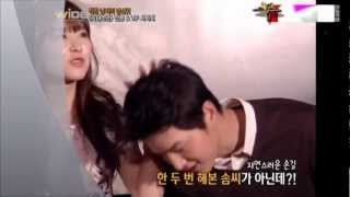 Song Joong Ki & Park Bo Young - Maybe It Has To Be You