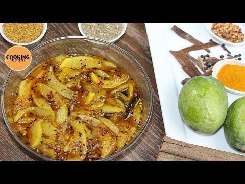Mango Chatni Recipe | Chatpati Mango Chatni Recipe By Cooking Mount