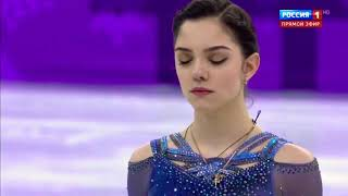 Evgenia Medvedeva - Performance Olympics 2018