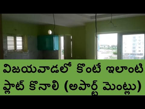 3 BHK Flats | Apartments @ 9848527798 Poranki Beside IT Software Company 10 Km To Vijayawada Airport Mp3