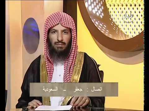 طرفة للشيخ سعد الشثري : المذيع يغار شوي