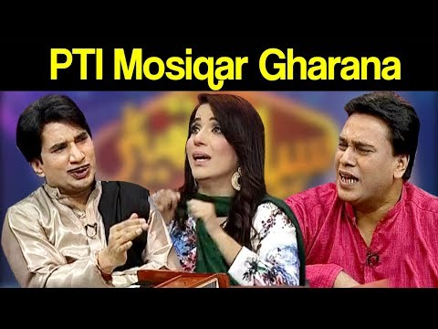PTI Mosiqar Gharana | Syasi Theater 24 January 2019 | Express News