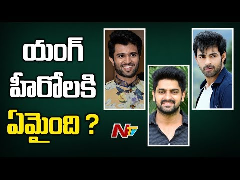 Varun Tej Is Better When Compared to Other Tollywood Young Heroes
