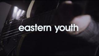 easternyouth「時計台の鐘」MVTVアニメ『ゴールデンカムイ』第二期エンディングテーマ