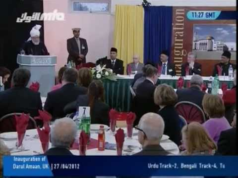 Inauguration of Darul Amaan Mosque Manchester UK, Reception