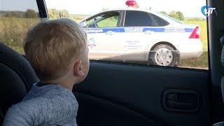 Сотрудники ГИБДД напомнили водителям о правилах перевозки маленьких детей