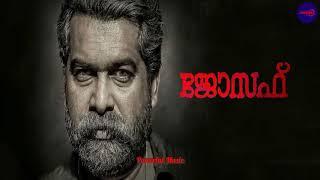 Poomuthole || JOSEPH Malayalam Movie MP3 Song || Audio Jukebox || Powerful Music World