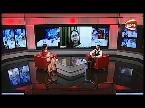 করোনাকালে শিশু স্বাস্থ্য ও ভ্যাকসিন আপডেট | সুস্থ থাকুন প্রতিদিন | 05 December 2020