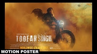 Toofan Singh || Motion poster || 4th August ||