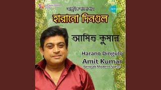 Katodin Aar Ebhabe Bose Thaki - YouTube