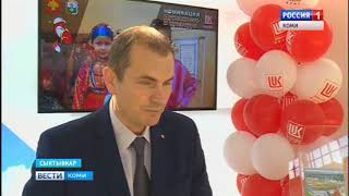 Вести-Коми 20.08.2018