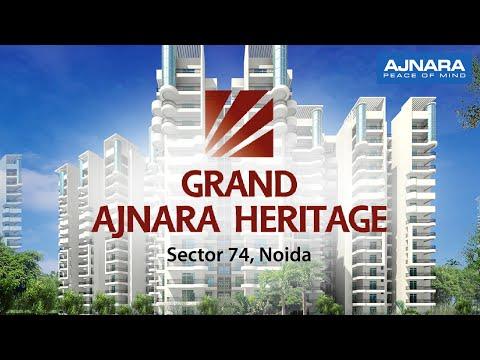 3D Tour of Ajnara Grand Heritage