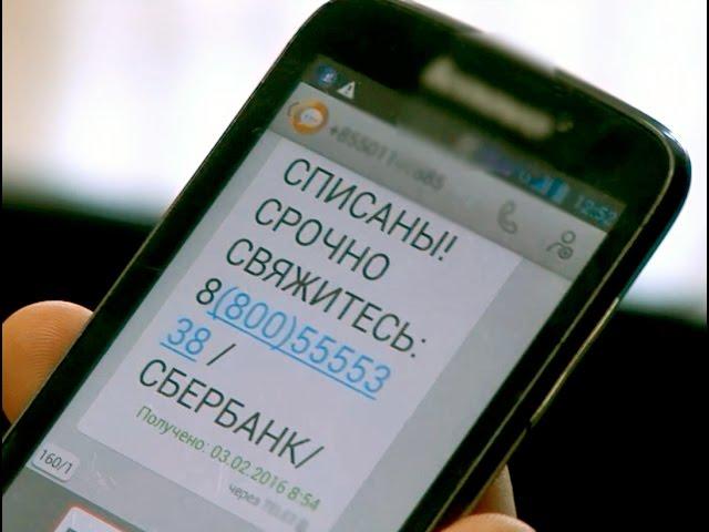 Ангарчанин отдал мошенникам 650 000 рублей