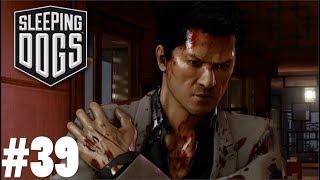 Sleeping Dogs - Tập 39 - Đại Ca Trả Thù Cuối Cùng | Big Bang