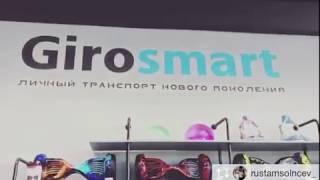 Рустам Солнцев из ДОМ2  @rustamsolncev_ сегодня приобрёл классный электросамокат Ninebot Es2