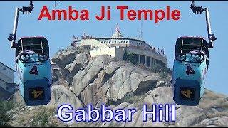 AmbaJi Temple Darshan By RopeWay Gabbar Hill,  In Gujarat : उड़न खटोला अम्बा जी
