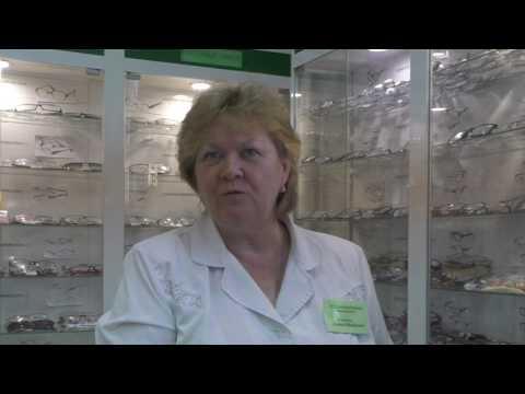 Как снять глазное давление каплями