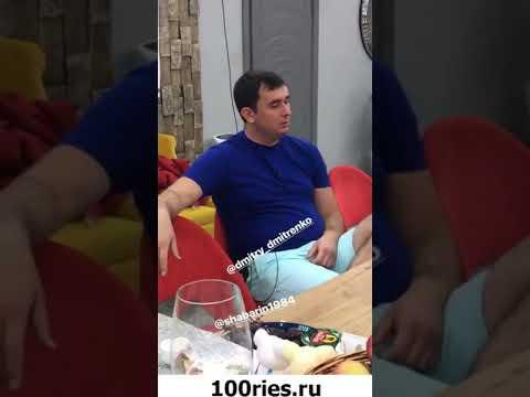 Иосиф Оганесян Инстаграм Сторис 20 июня 2019