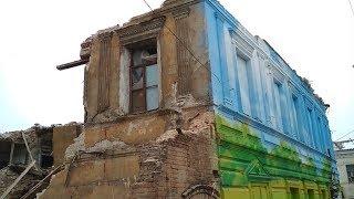 ХАРЬКОВ улица Клочковская 20 СНОСЯТ ДОМ