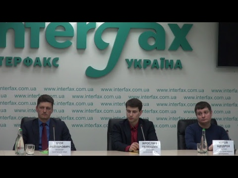 Interfax-Ukraine to host press conference 'Start of Presidential Campaign: First Risks and Threats'
