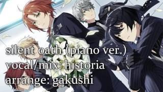 【歌ってみた】silent oath (piano ver.) / KNIGHTS - あんスタ 【ヒストリア】