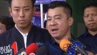 'ธนกร' โดนภูมิใจไทยสวน หลังพาดพิงหวังเก้าอี้หาเงินเข้าบริษัท รุ่นพี่ พปชร.อัดเสียมารยาท