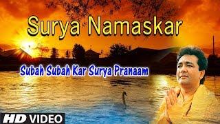 Subah Subah Kar Surya Pranaam By Asit Tripathy