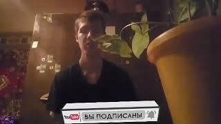Делаю серебряную кнопку YouTube Владислав Завгородний часть 1