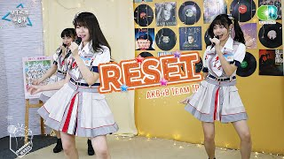 AKB48 TEAM TP 《Reset》(劉語晴,蔡亞恩,羅瑞婷) Live版 學生天團瘋音樂20200926