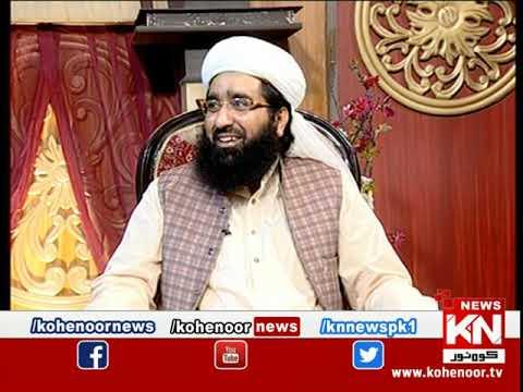 Istakhara 18 April 2020 | Kohenoor News Pakistan