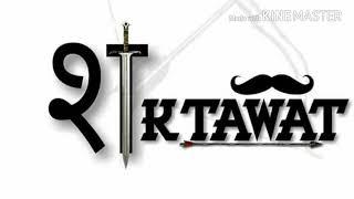 Rajput Logo - 免费在线视频最佳电影电视节目 - Viveos Net