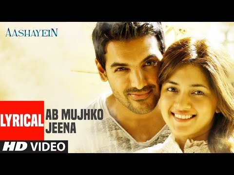 Ab Mujhko Jeena With Lyrics | Aashayein | John Abraham, Anaitha Nair, Shreyas Talpade.