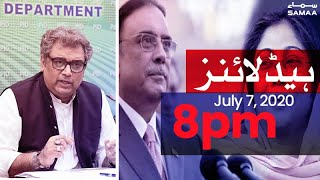 Samaa headlines 8pm | Asif Zardari aur Faryal Talpur k naam JIT report se gayb, Ali Zaidi | SAMAA TV