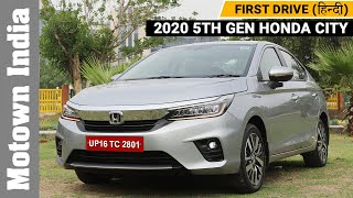 2020 5th Gen Honda City | First Drive Experience | Motown India